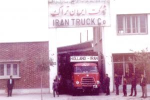 van Rumpt  Stad ah Haringvliet    VB---------- DAF   bij de DAF dealer in Teheran
